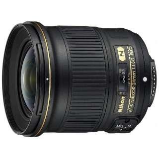 カメラレンズ AF-S NIKKOR 24mm f/1.8G ED NIKKOR(ニッコール) ブラック [ニコンF /単焦点レンズ]