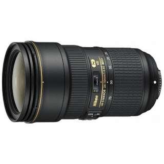 カメラレンズ AF-S NIKKOR 24-70mm f/2.8E ED VR NIKKOR(ニッコール) ブラック [ニコンF /ズームレンズ]