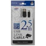 USB接続ケーブル(2.5m)【PS3】