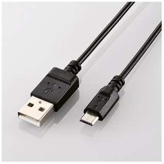 0.9m[USB-A ⇔ USB microB]2.0ケーブル 充電・転送 U2C-JAMBBKシリーズ ブラック U2C-JAMB09BK