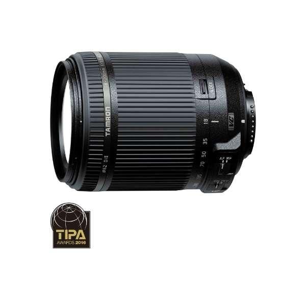 カメラレンズ 18-200mm F/3.5-6.3 Di II VC APS-C用 ブラック B018 [ニコンF /ズームレンズ]