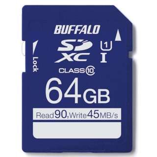SDXCカード RSDC-U1Hシリーズ RSDC-064GU1H [64GB /Class10]