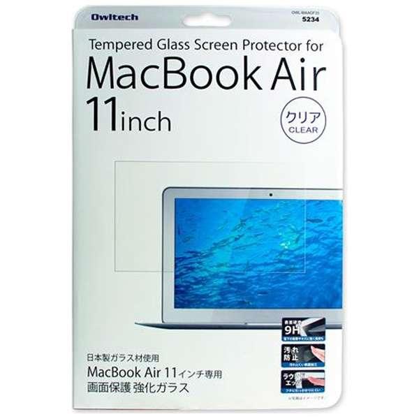 Mac Book Air用液晶画面保護 強化ガラス[ナチュラルクリアタイプ](11インチ) OWL-MAAGF35