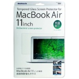 Mac Book Air用液晶画面保護 強化ガラス[抗菌タイプ](11インチ) OWL-MAAGF36
