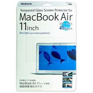 Mac Book Air用液晶画面保護 強化ガラス[ブルーライトカットタイプ](11インチ) OWL-MAAGF37