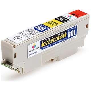 CCE-IC80LY 互換プリンターインク カラークリエーション イエロー