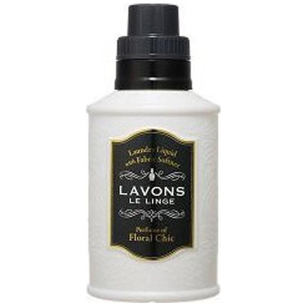 ラ ボン ルランジェ 柔軟剤入り洗剤 フローラルシック(850g)