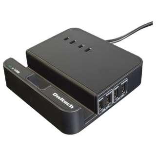 USB充電ポート付スマートOAスタンドステーション (2ピン式・2個口・USB4ポート・1.8m) OWL-OTA2U4ST18-BK ブラック