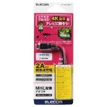 スマートフォン用[MHL3.0対応・USB microB] MHL変換アダプタ ブラック (USB microB オス → HDMI TypeA メス / 充電専用USB microB メス) MPA-MHL3AD01BK