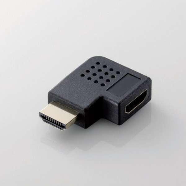 AD-HDAAB04BK HDMIケーブル ブラック [HDMI⇔HDMI]