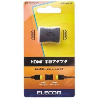 AD-HDAAS01BK 中継プラグ ブラック [HDMI⇔HDMI]