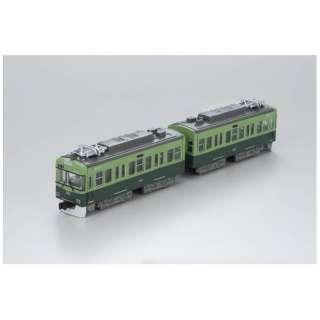 Bトレインショーティー 京阪電車700形 標準色
