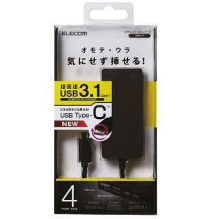 U3HC-A412B USBハブ  ブラック [USB3.1対応 / 4ポート / バスパワー]