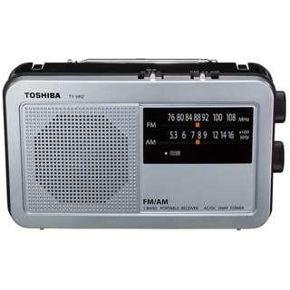 TY-HR2 ホームラジオ シルバー [AM/FM /ワイドFM対応]