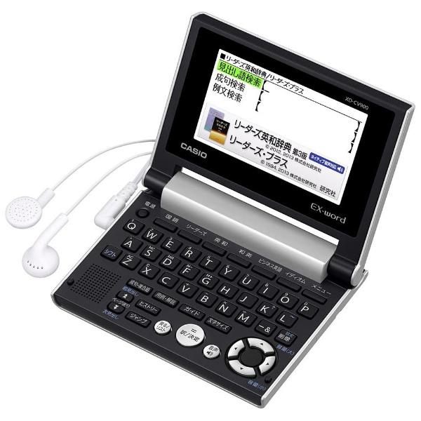 電子辞書 「エクスワード(EX-word)」(英語重視、20コンテンツ収録) XD-CV900