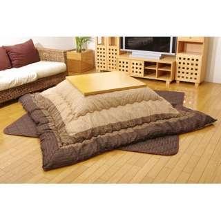 5104870 こたつ布団 YUKARI(ゆかり) ブラウン [対応天板サイズ:約90×210cm /長方形]