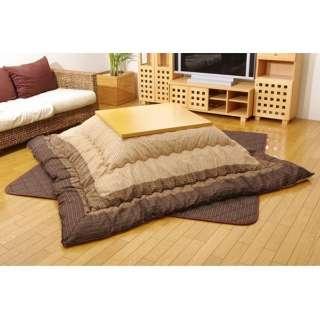 5100160 こたつ布団 YUKARI(ゆかり) ブラウン [対応天板サイズ:約90×180cm /長方形]