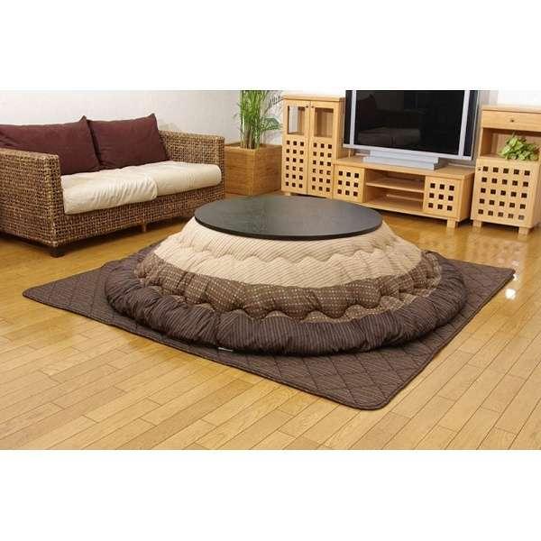 5100180 こたつ布団 yukari(ゆかり) ブラウン [対応天板サイズ:直径約110cm /円形]