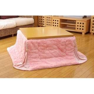 5812609 こたつ布団 Philip(フィリップ) ピンク [対応天板サイズ:約75×75cm /正方形]