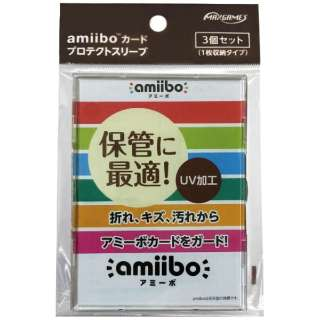 amiiboカード プロテクトスリーブ