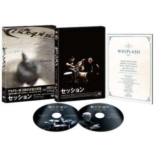 セッション DVDコレクターズ・エディション 【DVD】