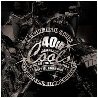 "(V.A.)/A TRIBUTE TO COOLS ""GET HOT COOL BLOOD BROTHERS"" 【CD】"