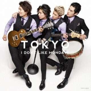 I DON'T LIKE MONDAYS./TOKYO 通常盤 【CD】