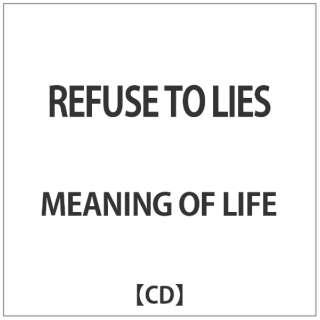 ビックカメラ com - MEANING OF LIFE/REFUSE TO LIES 【CD】