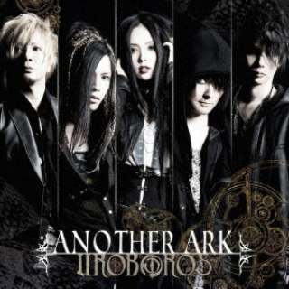 UROBOROS/ANOTHER ARK 初回盤 【CD】