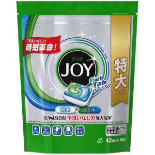JOY(ジョイ)ジェルタブ (42個入り)〔食器洗い機用洗剤〕