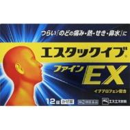 【第(2)類医薬品】 エスタックイブファインEX(12錠)〔風邪薬〕 ★セルフメディケーション税制対象商品