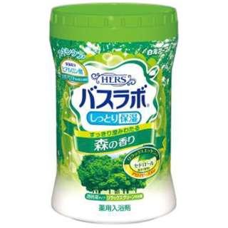 HERS(バスラボ) ボトル 森の香り [入浴剤]