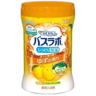 HERSバスラボボトル ゆずの香り 680g 【 白元アース 】 【 入浴剤