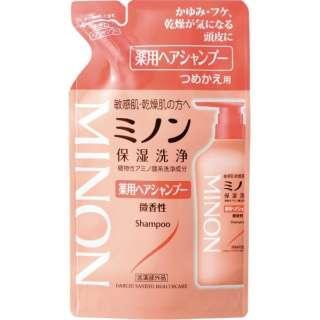 MINON(ミノン)薬用ヘアシャンプー(380ml)つめかえ用[シャンプー]