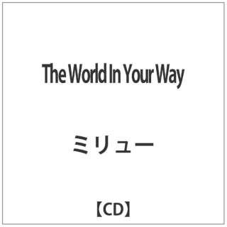 ミリュー/The World In Your Way 【CD】