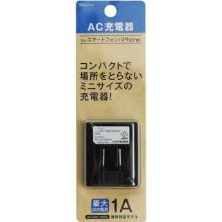 スマホ用USB充電コンセントアダプタ BKS-ACU10KN ブラック