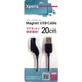 Xperia用充電USBケーブル (20cm・ブラック)IUC-XPMG02K [0.2m]