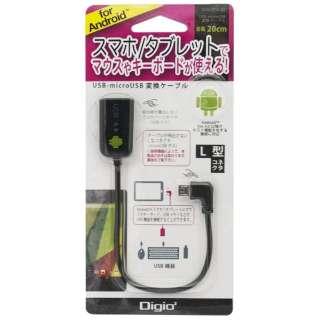 ZUH-OTGL02 USBハブ ブラック [USB2.0対応]