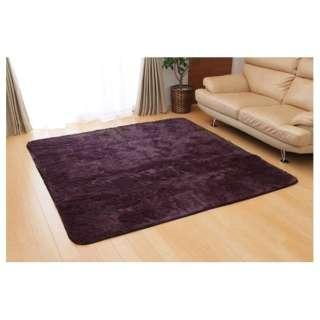 ラグ フィリップ(185×185cm/京紫)
