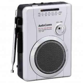 ポータブルカセットレコーダー AudioComm CAS-710Z [ラジオ機能付き]