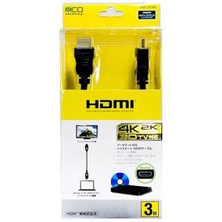 HDC-30BK HDMIケーブル [3m /HDMI⇔HDMI /イーサネット対応]