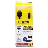 HDC-S10/BK HDMIケーブル [1m /HDMI⇔HDMI /スリムタイプ /イーサネット対応]