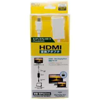 HDA-MD/WH 変換アダプタ Mini DisplayPort⇒HDMI 白 [0.12m]