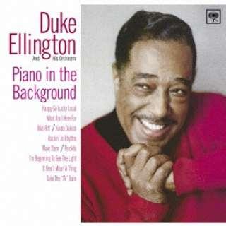 デューク・エリントン(p)/ピアノ・イン・ザ・バックグラウンド +5 期間生産限定スペシャルプライス盤 【CD】