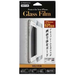 iPhone 6 Plus用 アルミフレーム一体型ガラスフィルム 表面硬度9H 厚さ0.33mm シルバー IH-IP06PGA33S