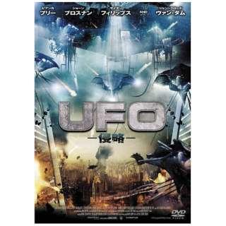 UFO-侵略- 【DVD】