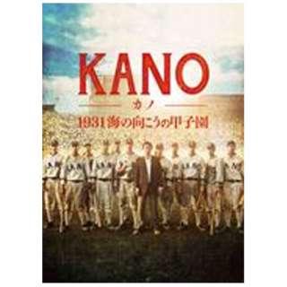 KANO -カノ- 1931海の向こうの甲子園 【DVD】