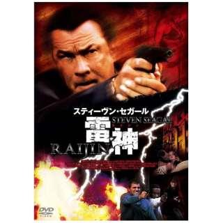 雷神 RAIJIN 【DVD】