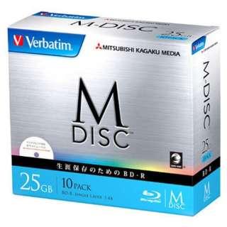 VBR130YMDP10V1 データ用BD-R ホワイト [10枚 /25GB /インクジェットプリンター対応]