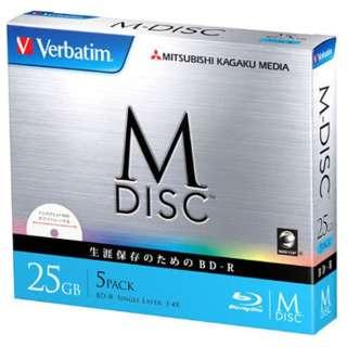 VBR130YMDP5V1 データ用BD-R ホワイト [5枚 /25GB /インクジェットプリンター対応]